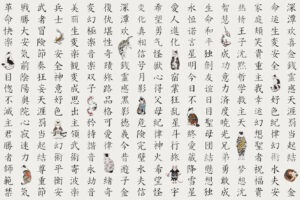 kanji_bianco